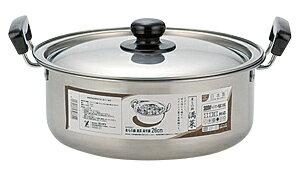 【2160円以上送料無料】 ヨシカワ 煮もの鍋 満菜 両手鍋 30cm SH9864