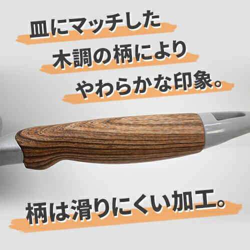 ウィング プレミアマーブル2 IH玉子焼き13×18cm