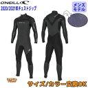 20-21 O'NEILL オニール セミドライ ウェットスーツ ウエットスーツ チェストジップ 5×3ミリ 秋冬用 メンズモデル SUPERFREAK Z.E.N. バリュー 2020年/2021年 品番 WG-1860 日本正規品・・・
