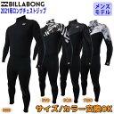 21 BILLABONG ビラボン フルスーツ ウェットスーツ ウエットスーツ ロングチェストジップ バリュー 3×2...