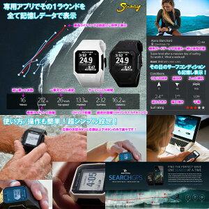 【予約】送料無料【日本正規品】RipCurl(リップカール)腕時計『SEARCHGPS(サーチジーピーエス)』BLACK/WHITE(ブラック/ホワイト)ユニセックスモデルメンズ&レディース腕時計オンライン正規取扱店