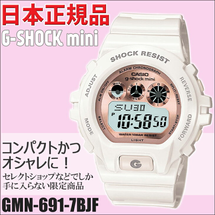 腕時計, 男女兼用腕時計 CASIO G-SHOCK mini 10 GMN-691-7BJF
