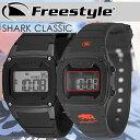 Freestyle フリースタイル 腕時計 シャーク クラシック シリコン サーフィン 防水時計 S...