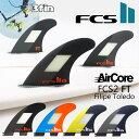 【楽天市場】FCS2 エフシーエフ2 フィリペ トレド 3fin 3 フィン FCSII FT Filipe Toledo's signature fin Thruster set 日本正規品:オーシャン スポーツ