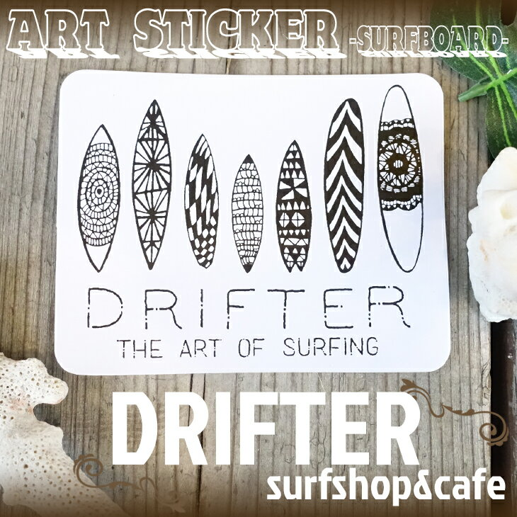 DRIFTER surf shop & cafe ドリフター サーフショップアンドカフェ サーフボード ロブ・マチャド アートステッカー 限定販売 ロゴステッカー サーフィン シール バリ島 BALI Rob Machado ART STICKER BOARD GURU画像