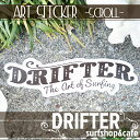 【送料200円可能】DRIFTER surf shop & cafe ...