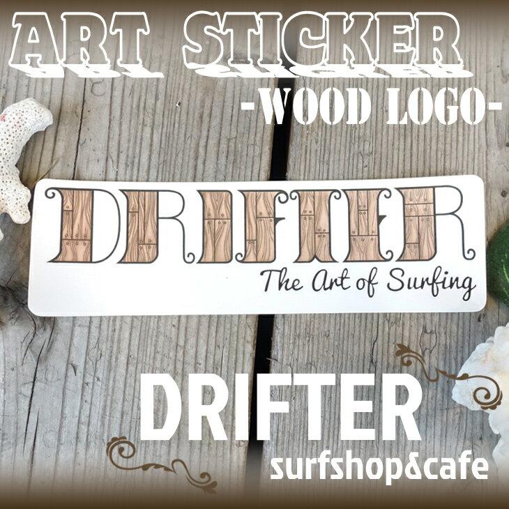 DRIFTER surf shop & cafe ドリフター サーフショップアンドカフェ ロブ・マチャド アートステッカー 限定販売 ロゴステッカー サーフィン シール バリ島 BALI Rob Machado ART STICKER WOOD LOGO画像