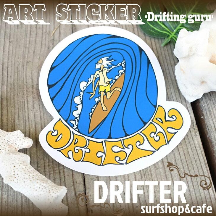 DRIFTER surf shop & cafe ドリフター サーフショップアンドカフェ チューブサーフ ロブ・マチャド アートステッカー 限定販売 ロゴステッカー サーフィン シール バリ島 BALI Rob Machado ART STICKER DRIFTING GURU画像