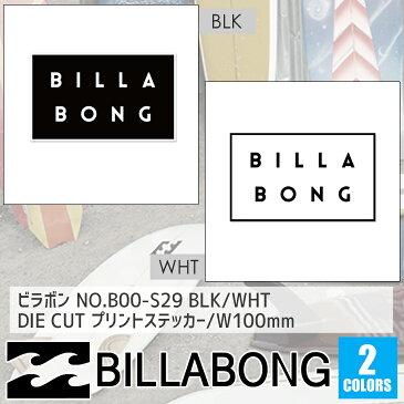 BILLABONG ビラボン プリントステッカー シール ロゴステッカー BLK ブラック WHT ホワイト W100mm 品番 B00-S29 日本正規品