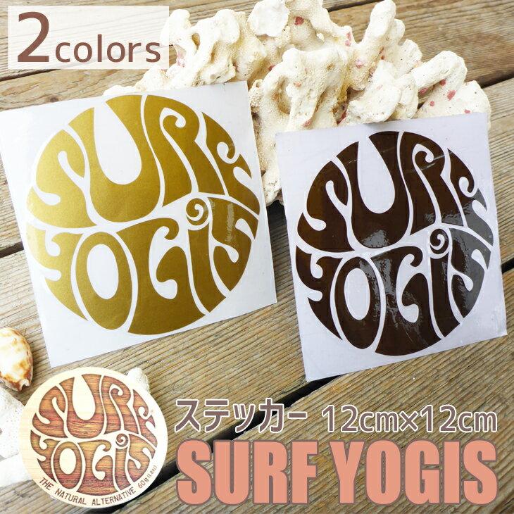 SURF YOGIS サーフヨギ サンクリーン シール ロゴステッカー 12cm サーフィン ドリフター サーフショップアンドカフェ sticker DRIFTER surf shop & cafe画像