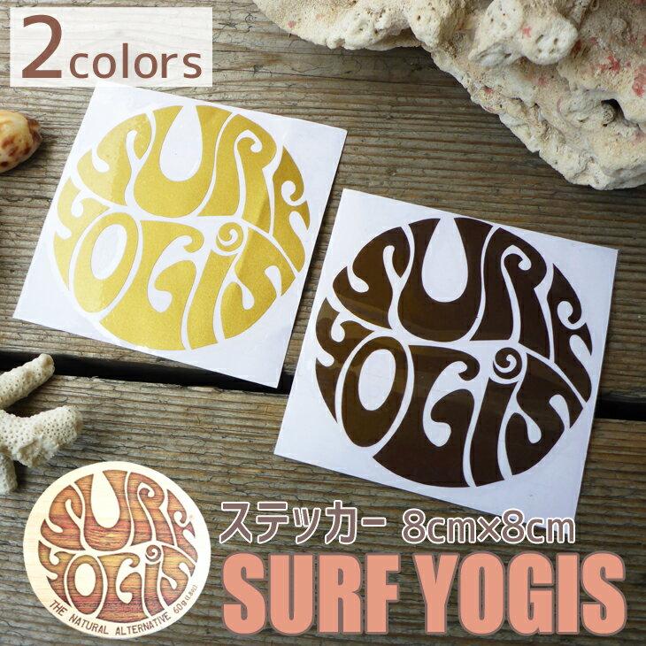 SURF YOGIS サーフヨギ サンクリーン sticker シール ロゴステッカー 8cm サーフィン ドリフター サーフショップアンドカフェ DRIFTER surf shop & cafe画像