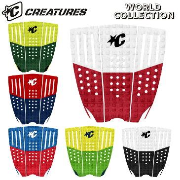 20 CREATURES クリエイチャー デッキパッド WORLD COLLECTION ワールドコレクション 3ピース トラクションパッド デッキパッチ 2020年 日本正規品