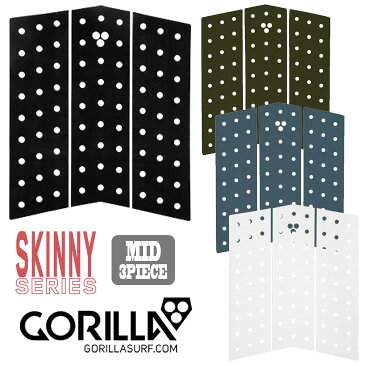 GORILLA GRIP ゴリラ グリップ フロントデッキ SKINNY SERIES MID THREE スキニー シリーズ ミッド 3ピース デッキパッド トラクションパッド デッキパッチ サーフボード サーフィン 日本正規品