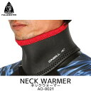 19-20 O'NEILL オニール ネックウォーマー 冬用 ウィンターモデル NECK WARMER 2019年/2020年 品番 AO-0021 日本正規品