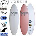 ミックファニング ソフトボード サーフボード EUGENIE 5'10 ユージニー MICK FANNING SOFTBOARD 2021年モデル 品番 F20-MF-EUC-510/F20-MF-EUW-510 MF soft boards シリーズ 日本正規品 1