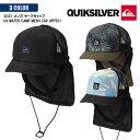 21 QUIKSILVER クイックシルバー サーフキャップ UV WATER CAMP MESH CAP メッシュキャップ マリンキャップ...