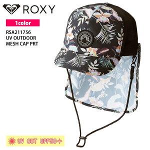 21 ROXY ロキシー サーフキャップ UV OUTDOOR MESH CAP PRT 帽子 水陸両用 撥水 UVカット 日焼け防止 日焼け対策 UPF50+ 品番 RSA211756 日本正規品