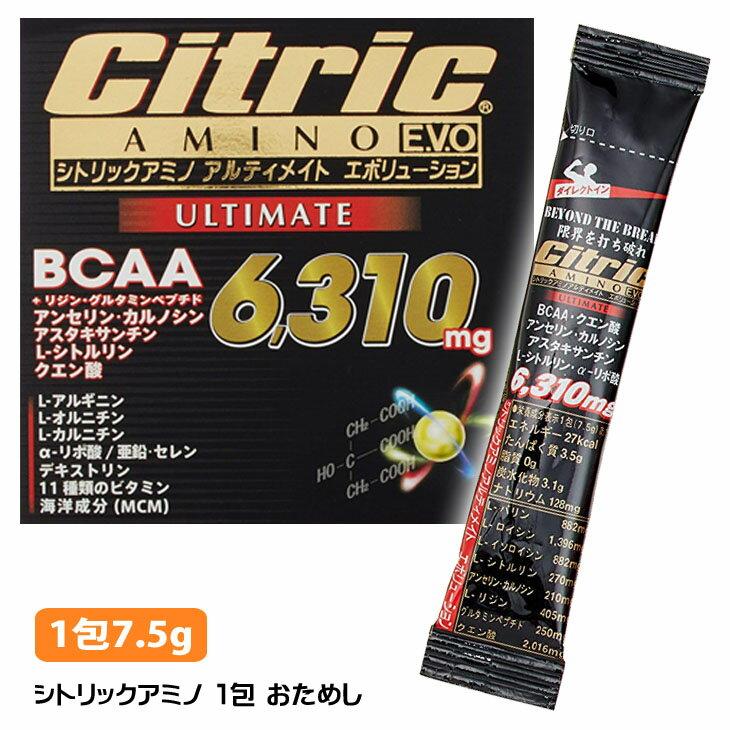 アミノ酸, BCAA  1 7.5g BCAA ULTIMATE Citric AMINO