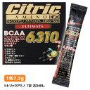 シトリックアミノ アルティメイト エボリューション お試し 1包 7.5g 粉末 パウダー アミノ酸 BCAA シトルリン 筋力アップ スポーツ ULTIMATE Citric AMINO 日本正規品