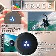 即日出荷!【日本 正規品】TRACE(トレース) THE ACTION SPORTS TRACKER GPS サーフィン スケート スキー&スノーボード SURF SNOW パフォーマンスデータ計測&動画自動編集ツール