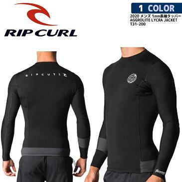 20 RIP CURL リップカール ウェットスーツ ウエットスーツ 長袖タッパー AGGROLITE LYCRA JACKET 1.0mm 長袖タッパー メンズ 2020年春夏 品番 T31-200 日本正規品