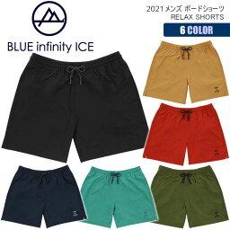 21 Blue infinity ICE ブルーインフィニティアイス ボードショーツ RELAX SHORTS サーフトランクス UVカット UPF50+ 撥水 速乾 ストレッチ 水陸両用 メンズ 2021年春夏 品番 BIP92603 日本正規品