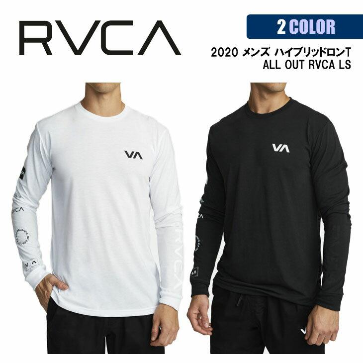 20 RVCA ルーカ ラッシュガード ALL OUT RVCA LS 長袖 ラッシュ ハイブリッドロンT ストレッチ素材 メンズ 2020年春夏 品番 BA041-850 日本正規品画像