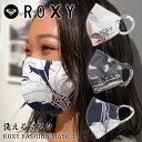 ROXY ロキシー マスク 洗えるマスク ROXY FASHION MASK 3 布マスク ファッションマスク 立体 水着 ストレッ...