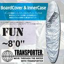 """TRANSPORTER トランスポーター サーフボードデッキカバー ファンボード用 〜8'0"""" BOARD DECK COVER FUN 品番 TP070 日本"""