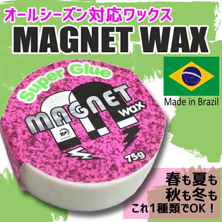 MAGNET(マグネット)『SuperGlueMAGNETWAX』