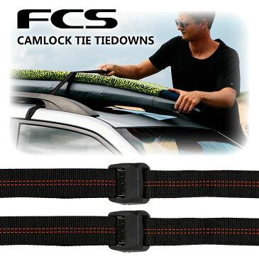 FCS タイダウンベルト NEW CAMLOCK TIE DOWNS カムロック サーフボード キャリア 車 車載 カー用品 便利グッズ 簡易 日本正規品
