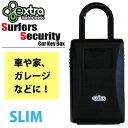 EXTRA エクストラ Surfers Security Car Key Box SLIM サーファーズセキュリティーカーキーボックス スリム タイプ BOX型ロッカー セキュリティーボックス 盗難防止 サーフロック キーロッカー・・・