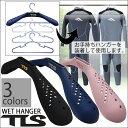 TLS TOOLS トゥールス WET HANGER ウェットハンガー 型崩れ防止 すべてのウエットスーツに適用 日本正規品