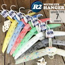 R2HANGER ウェットスーツハンガー ウエットスーツ用ハンガー ウェットハンガー R2ハンガー スプラッシュシ...