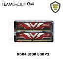 デスクトップPC用メモリ DDR4-3200 PC4-25600 8GB 【永久保証・翌日配達送料無料】PRISM II RGB DIMM V-Color TL8G32816C-E0P2GBS PRISM II シリーズ