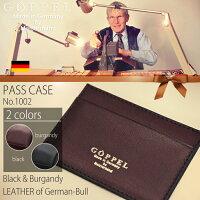 パスケース/定期入れ/カードケース/ドイツ製/ゲッペル