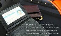カバー付免許証ケースとしてもOK
