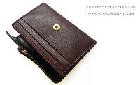 三つ折り財布/小型・ミニ財布/ドイツ製/ゲッペル