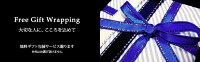 ドイツ製【ゲッペル】長財布札入れ大容量カードコインケース付本革・ジャーマンブル使用【送料無料】ブラック/バーガンディプレゼントにお勧めあす楽対応No.1037