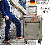 キャリーバッグ 前開き 機内持ち込み ストラティック ソフト スーツケース 超軽量【オリジナルSTRATIC】国内正規品 小型 シャンパン 頑丈 4輪 ドイツブランドSTRATIC 拡張 スーツケースカバー 2.5kg【送料無料】