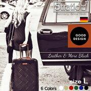 ストラティック スーツケース キャリーバッグ セキュリティ ファスナー ポイント デザイン