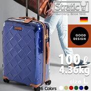 ストラティック スーツケース キャリーバッグ セキュリティ ファスナー キャリーケース ヒノモト ポイント デザイン