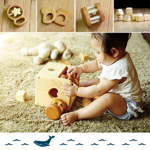 赤ちゃんのおもちゃセット(箱入り)