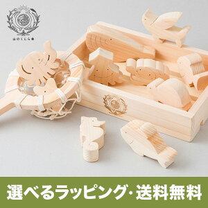 おもちゃ ぷちゃぷ 赤ちゃん プレゼント クリスマス