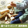 木のおもちゃ ちいさな大工道具セット 工具 トンカチ ドライバー 赤ちゃん 男の子 女の子 誕生日 プレゼント 出産祝い 送料無料 知育玩具 知育 0歳 1歳 2歳 3歳 型はめ パズル 積み木 ブロック 木製 日本製 ベビー向けおもちゃ ギフト 木工 クリスマスプレゼント