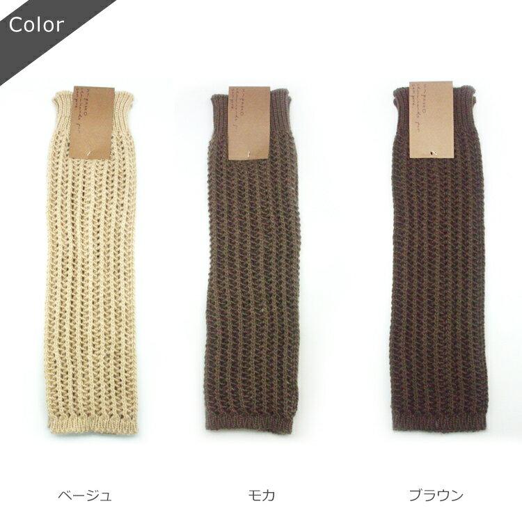 レッグウォーマーレディース靴下ソックスリブ編み厚手ナチュラルかわいい【ゆうパケット不可】