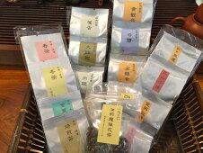 小梅茶荘中国茶お試し全種類