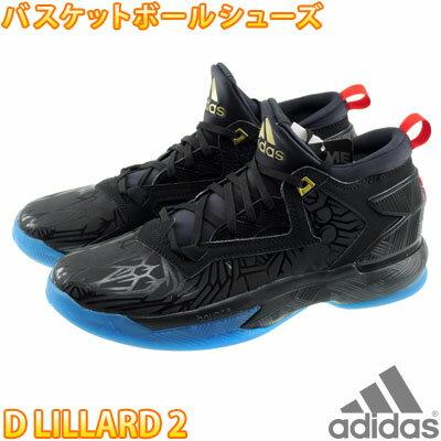 adidas D LILLARD 2 アディダス Dリラード バスケットシューズ バッシュ ス…