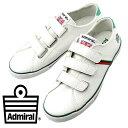 ADMIRAL-WATFORD-V-ホワイト/レッド/グリーン-レディース-メンズ