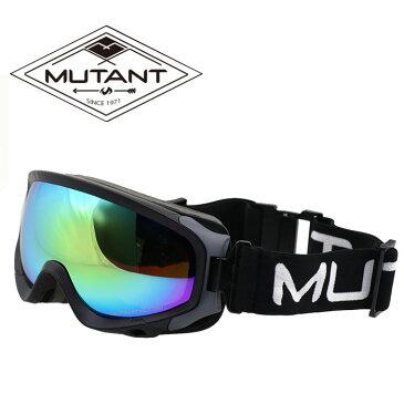 ミュータント 球面レンズ 眼鏡対応 ミラーレンズ スキーゴーグル スノーボードゴーグル くもり止め